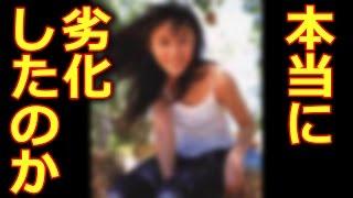 リスクの神様の「山口紗弥加」劣化画像がネットで話題 http://youtu.be/...