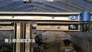 パイプハウス入り口の新しい形を提案します! 風対策も考慮しています。