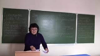 """Урок викторина """"Конституция Республики Тыва"""""""