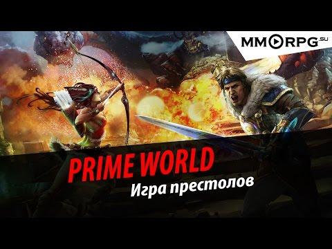 видео: prime world: Игра престолов. Обзор
