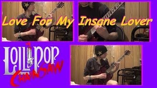 ♀Love For My Insane Lover Cover♀ - Lollipop Chainsaw - Akira Yamaoka | ロリポップチェーンソー
