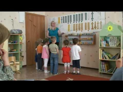 А.а.плешаков окружающий мир 2 класс учебник 2 часть читать