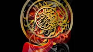 Bismillah - Dawud Wharnsby