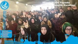 Başbuğ Alparslan Türkeş 100 Yaş Günü ve 3 Türk Gençlik Kurultayı