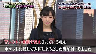 AKB48 チーム8 小栗有以 AKBINGO.