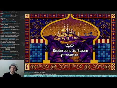 Prince of Persia (DOS) -  Игры по реквесту (Pixel_Devil)