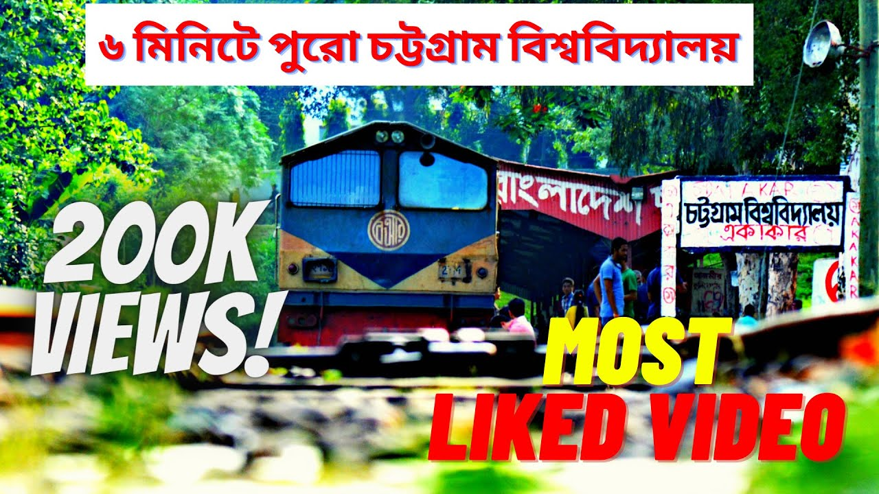 Download Chittagong University time lapse all place of cu the paradise