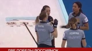 روسيا تفوز على إيطاليا في