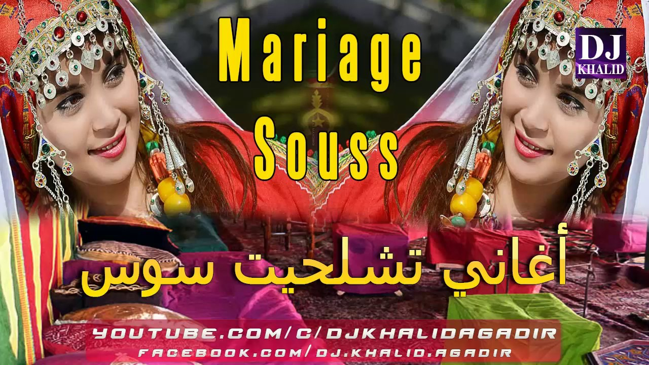 music chelha souss mp3