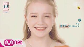 UHSN [유학소녀] 루나(LUNA)가 5월 23일 (목) 밤 11시 여러분을 찾아옵니다♥