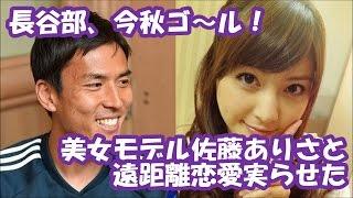 サッカー日本代表MF長谷部誠(31)=フランクフルト=が今秋にも結...