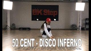 50 cent - disco inferno / MasterKids / Dance choreography / Krystian Pieloch
