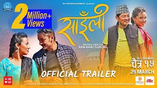 SAILI - New Nepali Movie Trailer || Gaurav Pahari, Menuka Pradhan, Daya Hang Rai, Kenipa Singh