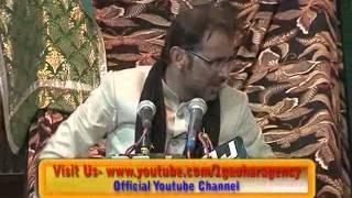 Maulana Abbas Irshad Khamsa 2015 2016 Majalis 5