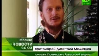 Внешкольное воспитание в России обсудили в Москве