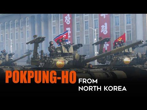 POKPUNG-HO - Amazed North Korea's MOST powerful Main Battle Tank