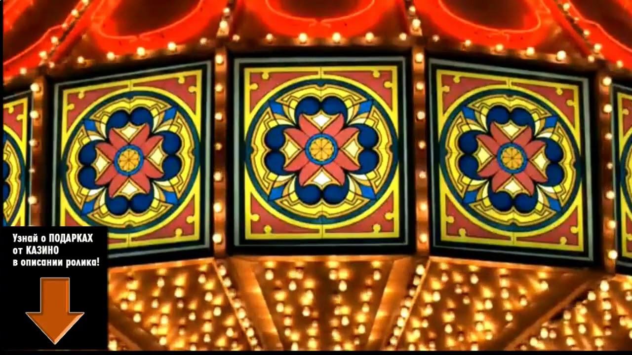 bezdepi-kazino-s-vivodom