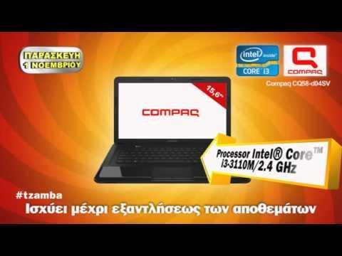 media markt notebook compaq youtube