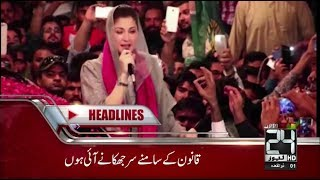 News Headlines | 12:00 AM | 15 July 2018 | 24 News HD