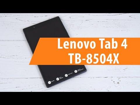 Распаковка Lenovo Tab 4 TB-8504X / Unboxing Lenovo Tab 4 TB-8504X