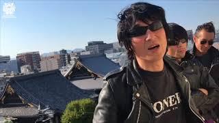 RISING SUN ROCK FESTIVAL 2018 in EZO GUITAR WOLF ビデオメッセージ.