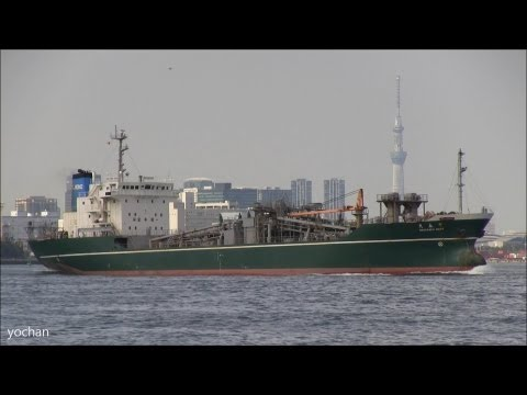 Cement carrier: NAKAHARU MARU (Ube Shipping
