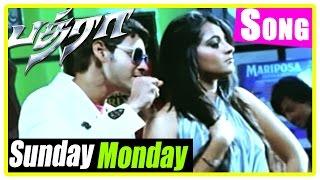 Bhadra Tamil Movie Scenes | Sunday Monday Song | Anushka And Mahesh Babu | Mani Sharma |Trivikram