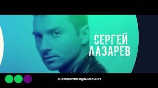 МегаФон.ТВ – Музыкальные каналы