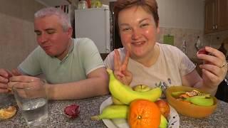 МУКБАНГ фрукты ДИЕТА нас погубит О жизни и ВЫЖИВАНИИ в России
