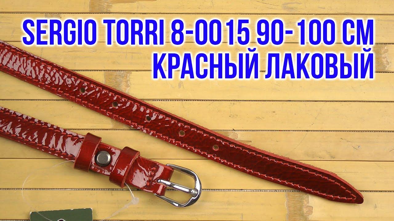 Распаковка Sergio Torri 8-0015 90-100 см Красный лаковый
