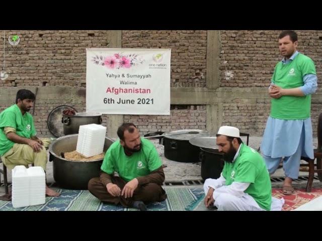 Yahya & Sumayyah Walima Afghanistan 6th June 2021 - Wedding Favour