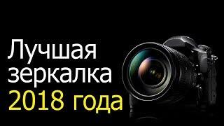 Лучшая зеркалка для видео. Обзор Nikon D850