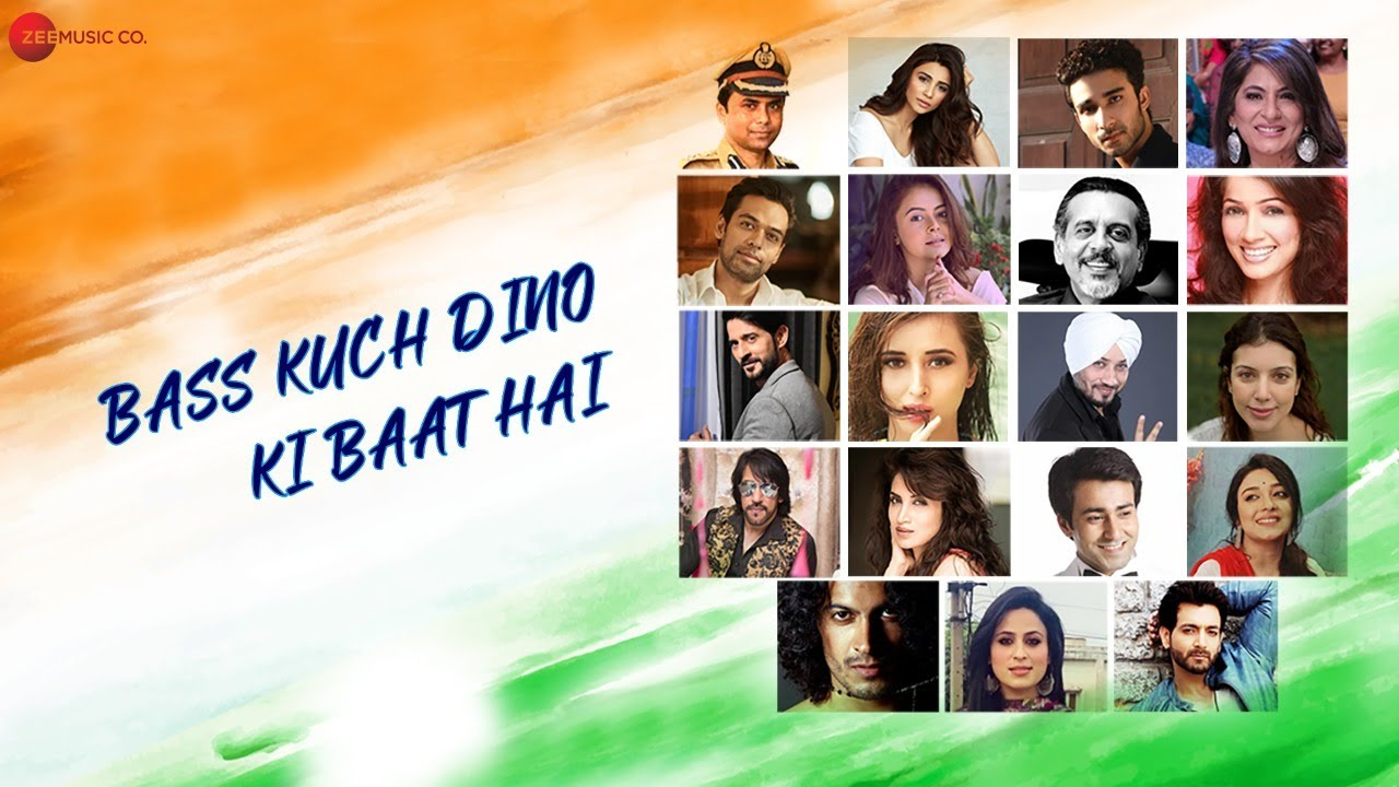 Bass Kuch Dino Ki Baat Hai - Nidhi Kohli & AMC Aman | Neeraj Kumar Pal