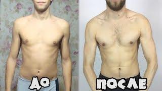 30 дней по 30 минут - трансформация тела и духа!