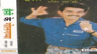 Thanedar || Bhojpuri hot comedy 2015 new || Rakesh Kumar
