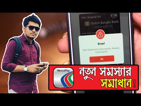 NexusPay - Dutch-Bangla Bank Card Expired problem solved | RealTech Master