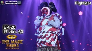 A Moment Like This - หน้ากากซูโม่ | THE MASK SINGER 2