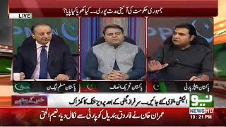 Khabar Kay Peechy | 31 May 2018 | Neo News HD