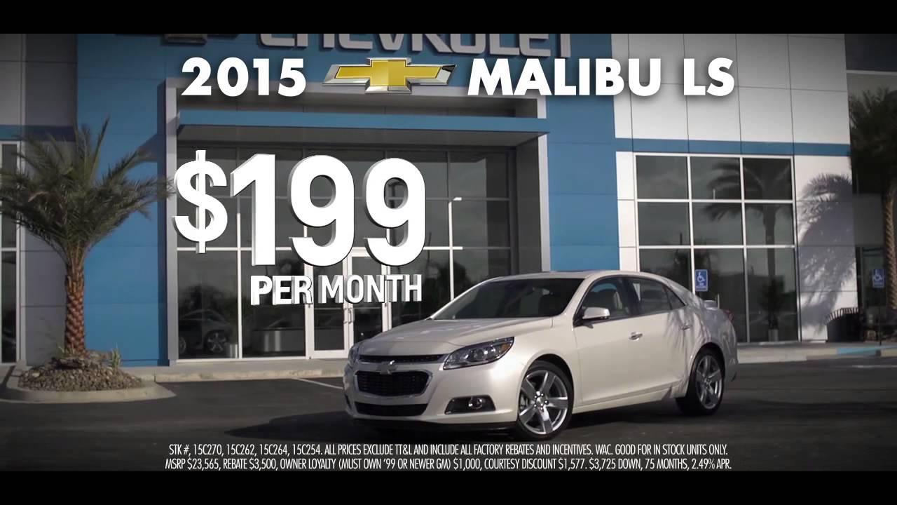 Courtesy Chevrolet 2015 Malibu LS
