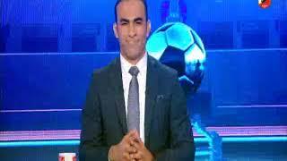 تحليل ملعب الاهلى لما قبل مباراة الترسانة بكأس مصر