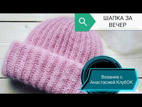 Вязание спицами для начинающих шапки