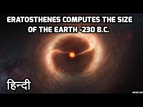 The Story Of Eratosthenes Who Computes The Size Of The Earth -230 B.C.  By Mayank Agarwal  