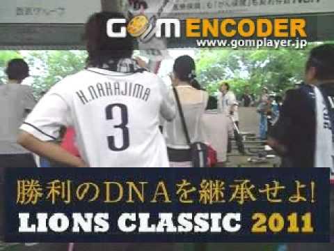 2011年7月9日 埼玉西武ライオン...