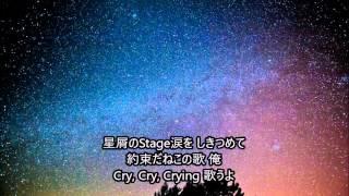 作詞:売野雅勇 作曲:芹澤廣明(1984年) 胸に頬をうずめ 泣いていたね...