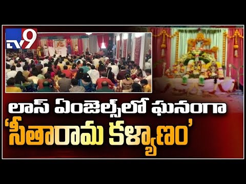 Los Angeles Telugu NRIs attend Sitarama's celestial wedding - TV9