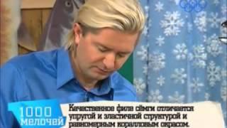 Семга слабосоленая   Александр Селезнев