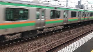 JR線高速通過 西横浜