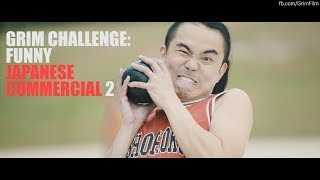 GRIM CHALLENGE  Funny Japanese Commercial 2