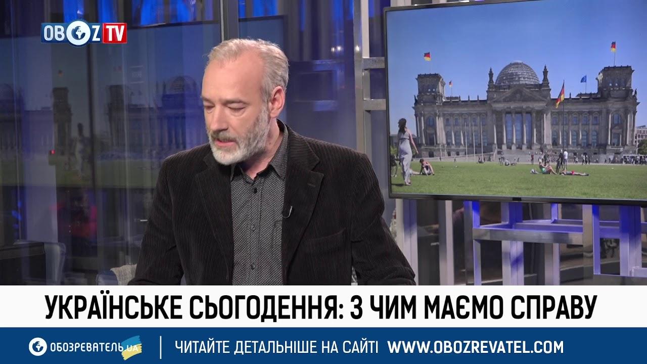 Фильм Свингеры - первое украинское эротическое кино MyTub.uz