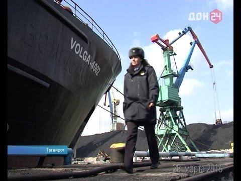 отдел таганрогского порта Дипломный отдел таганрогского порта